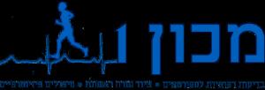 Logo-Mahon1-small